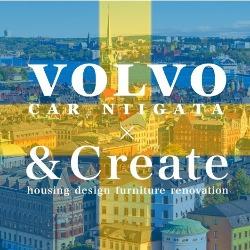 VOLVO CAR新潟 × &Create コラボイベント開催