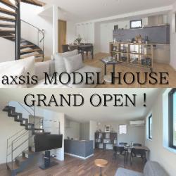 axsisモデルハウス
